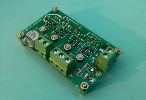 10A 350W DC Motor Driver