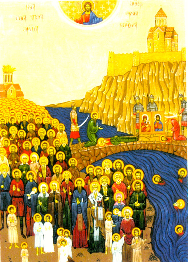 Ss. Martyrs of Tbilisi icon.