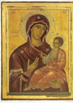 "Theotokos ""Joy of all who sorrow"" icon"