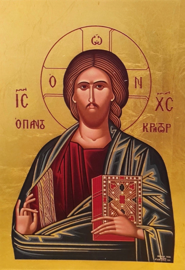 Jesus Christ our Lord Icon (1) (SSC)
