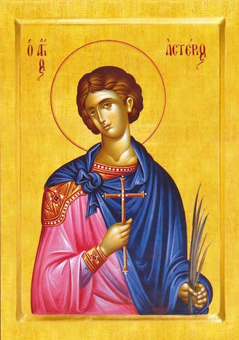 St. Asterius icon