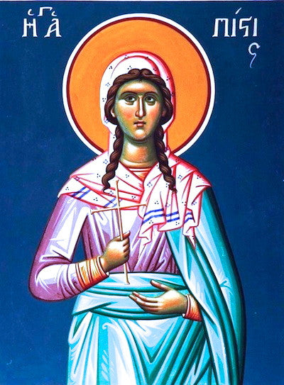 St. Faith icon
