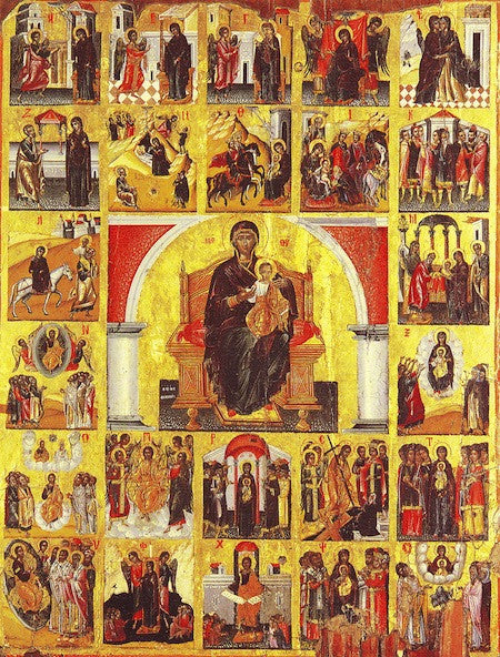 "Theotokos of ""The Akathist"" Icon"