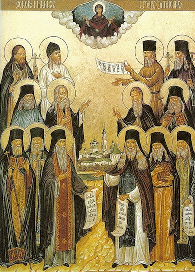 Ss. of Optima Monastery (All Saints) icon
