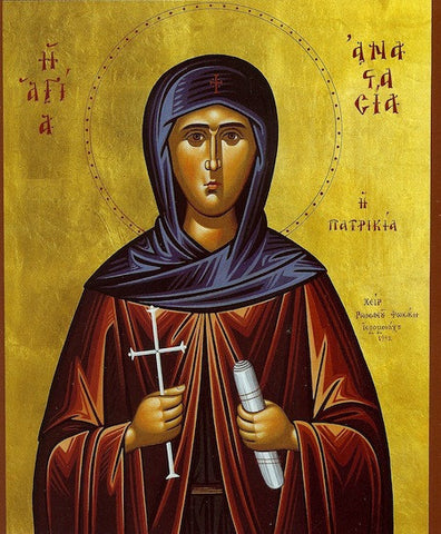 St. Anastasia the Patrician of Alexandria icon