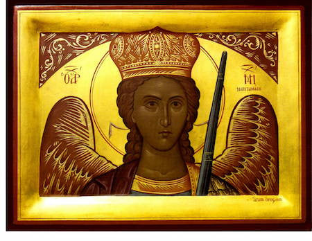 "Archangel Michael ""Taxiarches"" of Mantamados icon (2)."