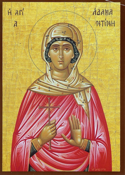 St. Adamantine the Virgin- Martyr icon