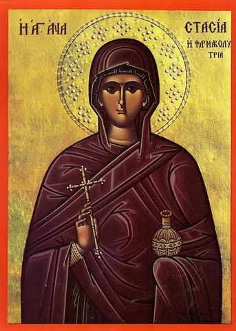 St. Anastasia the Deliverer from the Potions (2)