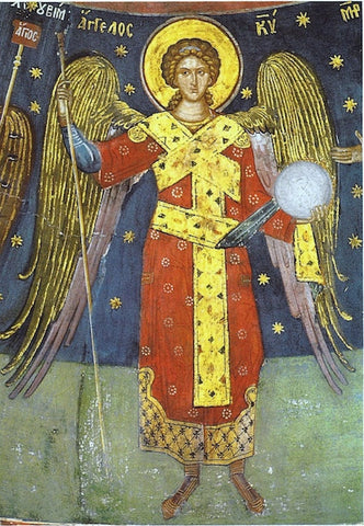 Angel of God icon (4)