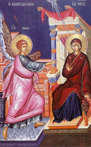 Annunciation of Theotokos icon (6)