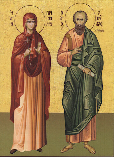 Ss. Aquila and Priscilla the Apostles icon