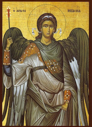 Archangel Michael Icon (2)