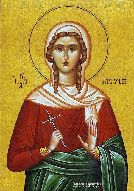 St. Argyre, Argyri, Argyro the Neomartyr of Proussa icon
