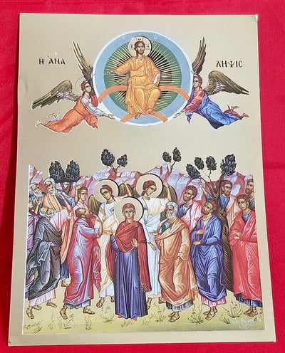 Ascension of our Lord icon (GF)