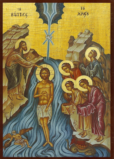 Baptism of our Lord Jesus Christ, Theophany Icon (3)