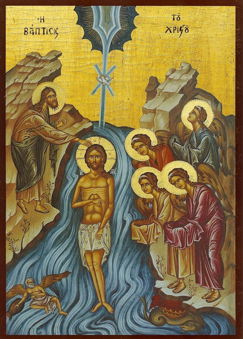 Image result for baptism of jesus icon