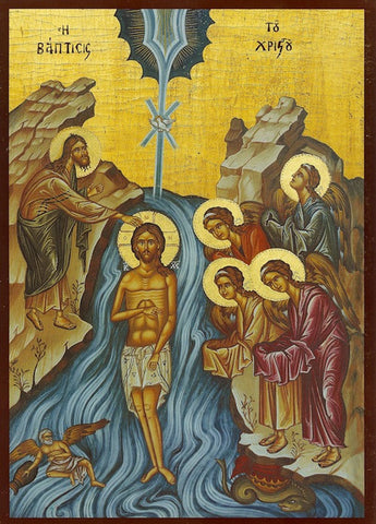 Baptism of Christ - Theophany Icon