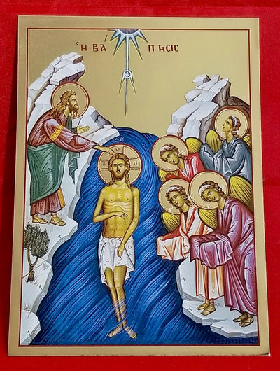 Baptism of our Lord icon (GF)