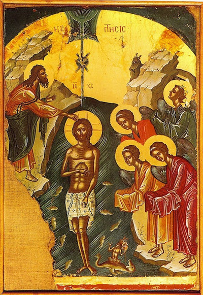 Baptism of our Lord Jesus Christ, Theophany icon (4)