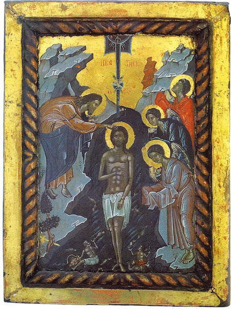 Baptism of our Lord Jesus Christ-Theophany icon (7)