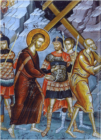 Christ Dragged towards the Crucifixion icon.