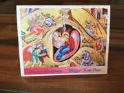 Folding Christmas Card  with Nativity (1)