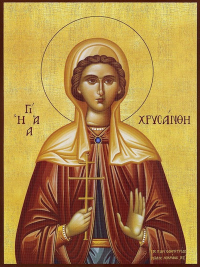 St. Chrysanthe icon