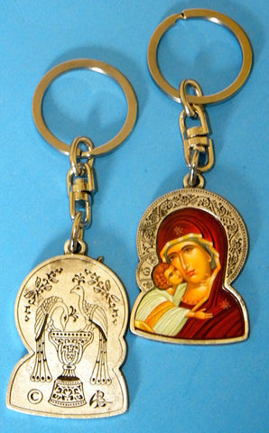 Metal Key Chain with Theotokos