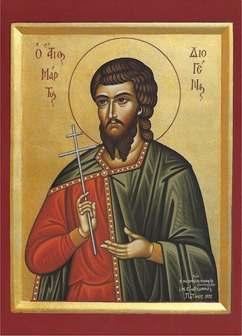 St. Diogenes the Martyr icon.