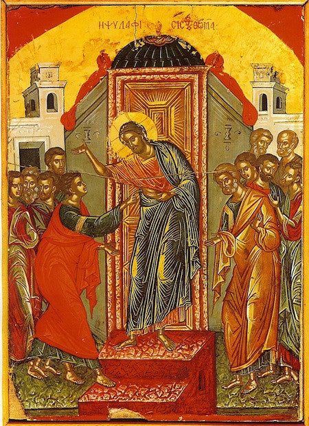 Christ's appearance to Saint Thomas icon
