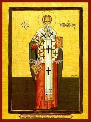 St. Epiphanius icon