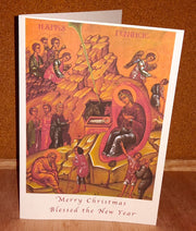 Folding Christmas Card  with Nativity (4)