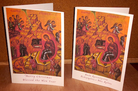 Folding Christmas Card with the icon of the Nativity (3)