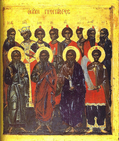 Sunday of the Forefathers icon (2)