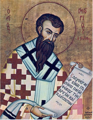 St. Gregory of Nyssa icon