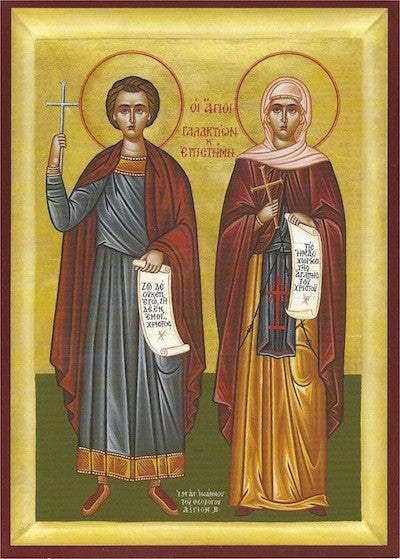 Ss. Galaktion and Episteme the Martyrs