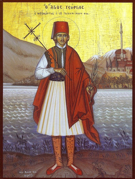 St. George the Newmartyr of Ioannina icon