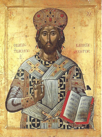 Jesus Christ the Great Hierarch icon (4)
