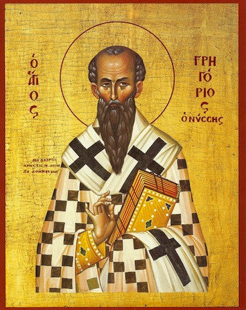 St. Gregory of Nyssa icon (2)
