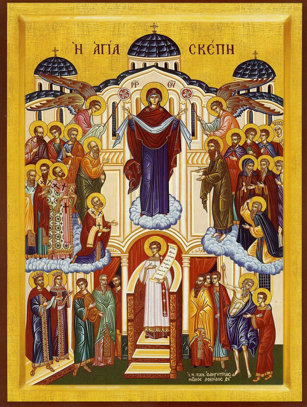 "Theotokos ""Holy Protection"" icon (1)"