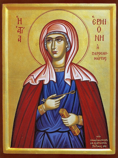St. Hermione the Virgin Martyr icon.