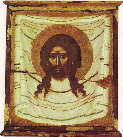 Holy Face of our Savior Jesus Christ icon (Holy Mandylion) (2)