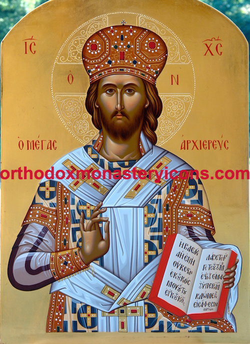 Jesus Christ the Great Hierarch icon