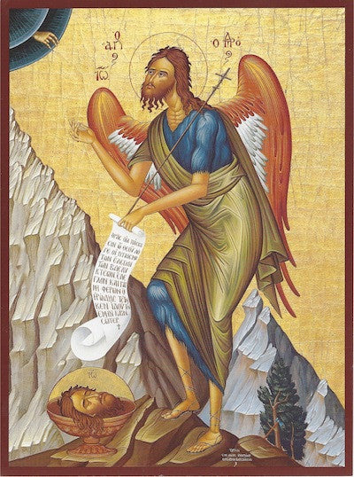 St. John the Baptist and Forerunner icon (7)
