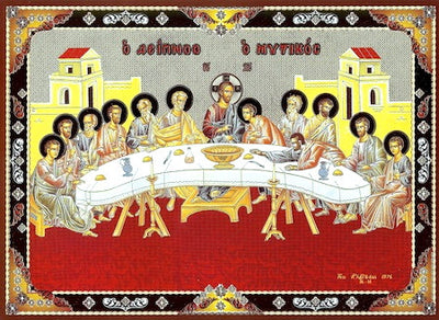 Mystical Supper Icon (SP)