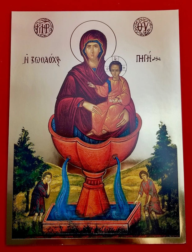 "Theotokos ""The Life-Giving Spring"" icon (GF)"