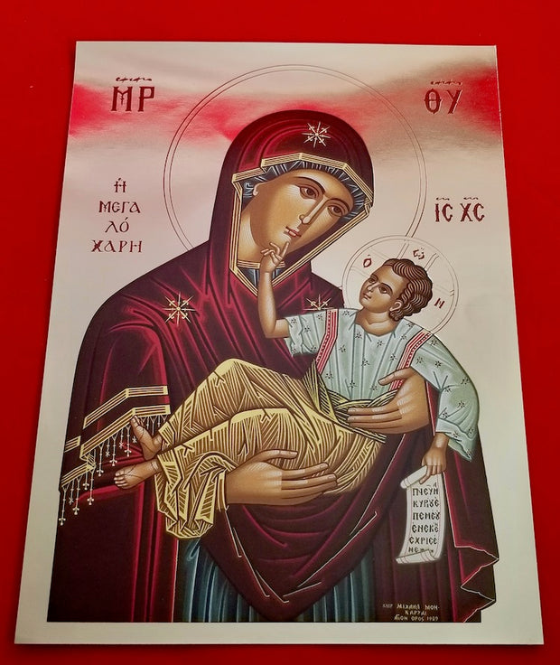 "Theotokos ""Full of Grase"" GF"