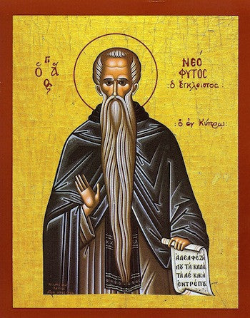 St. Neophytes of Cyprus Icon