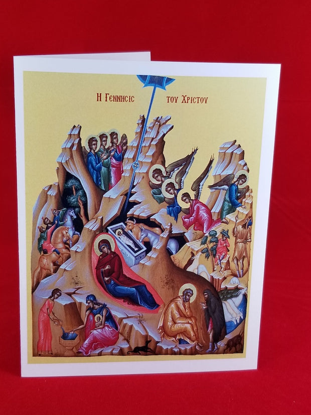 Folding Christmas Card  with Nativity (5)