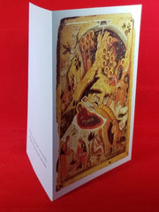Folding Christmas Card  with Nativity (3)